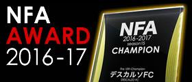 NFA AWARD 2016-17