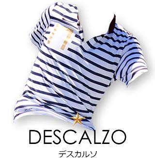 デスカルソ